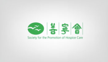 Society for the Promotion of Hospice Care